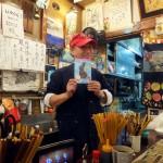 Tsukiji Market : Bonito sashimi at Yonehana (築地 米花)