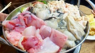 Hirai : Gout hotpot at Toyotaya (豊田屋)