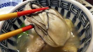 (Moved) Tsukiji Market : Bonito, cod soup at Yonehana (築地 米花)