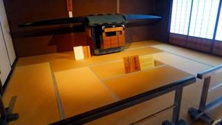 Hokuriku & Tokai 2016 (14/29) : Takayama Jinya (高山陣屋)