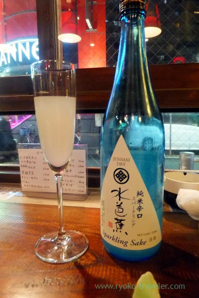 Sparkling Japanese sake, Kingyoya (Funabashi)