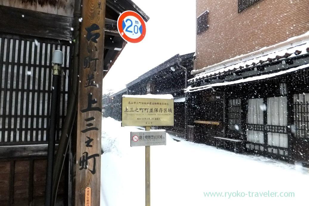 view of town1, Kamisannomachi, Takayama (Hokuriku&Tokai 2016)