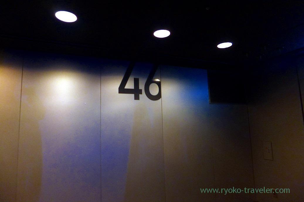 46F, Midland square sky promnade, Nagoya (Hokuriku&Tokai 2016)