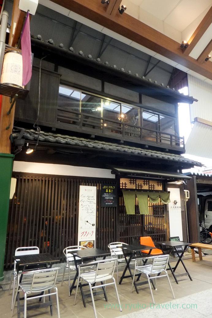 Appearance, Coffee Burico, Kamimaezu (Hokuriku&Tokai 2016)