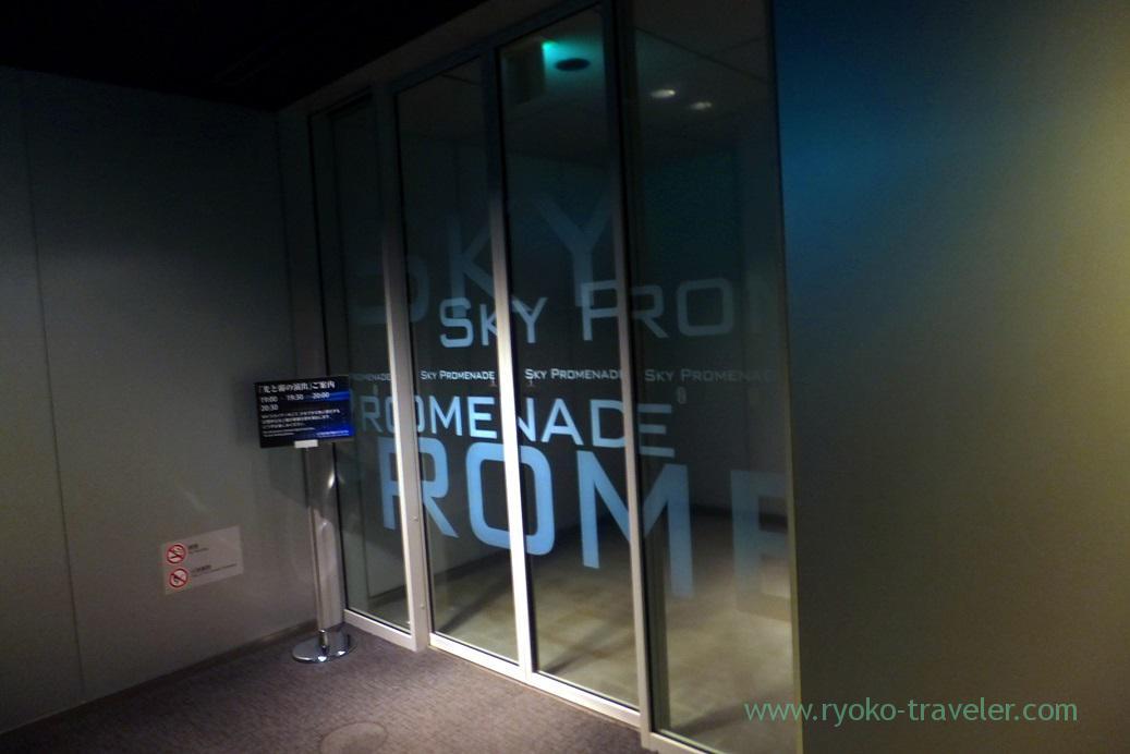 Entrance of observatory room, Midland square sky promnade, Nagoya (Hokuriku&Tokai 2016)