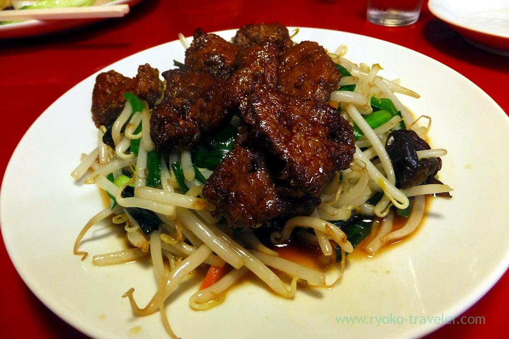 Fried pork liver and Chinese chive, Pekintei (Nishi-Chiba)