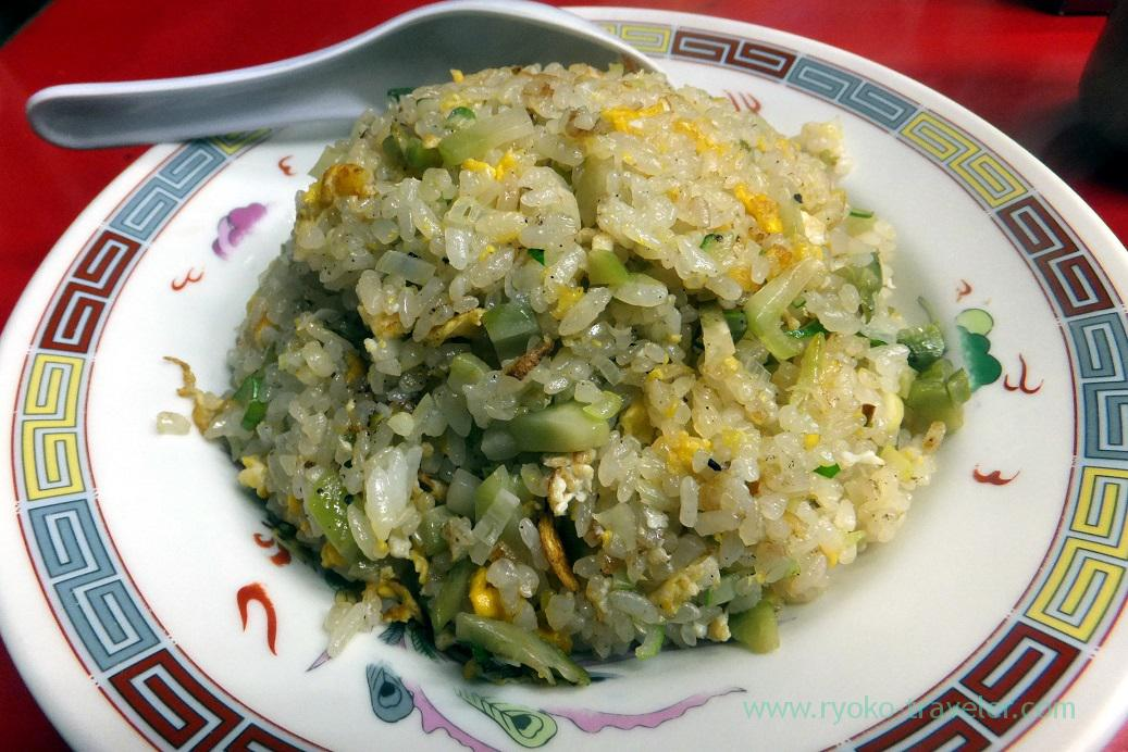 Fried rice with zha cai, Yajima (Tsukiji Market)