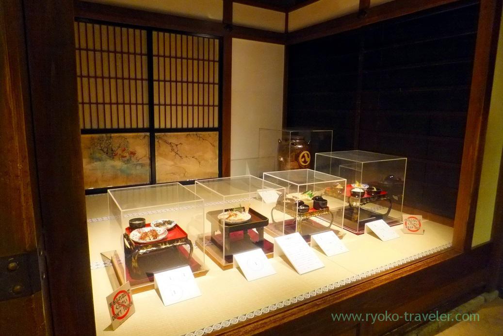Meal, Nagoya castle, Nagoya (Hokuriku&Tokai 2016)