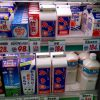"Amami 2015 (2/9) : Supermarket ""Green store"""