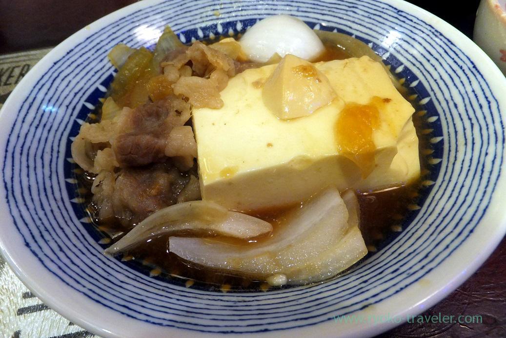 Niku dofu, Yonehana (Tsukiji Market)