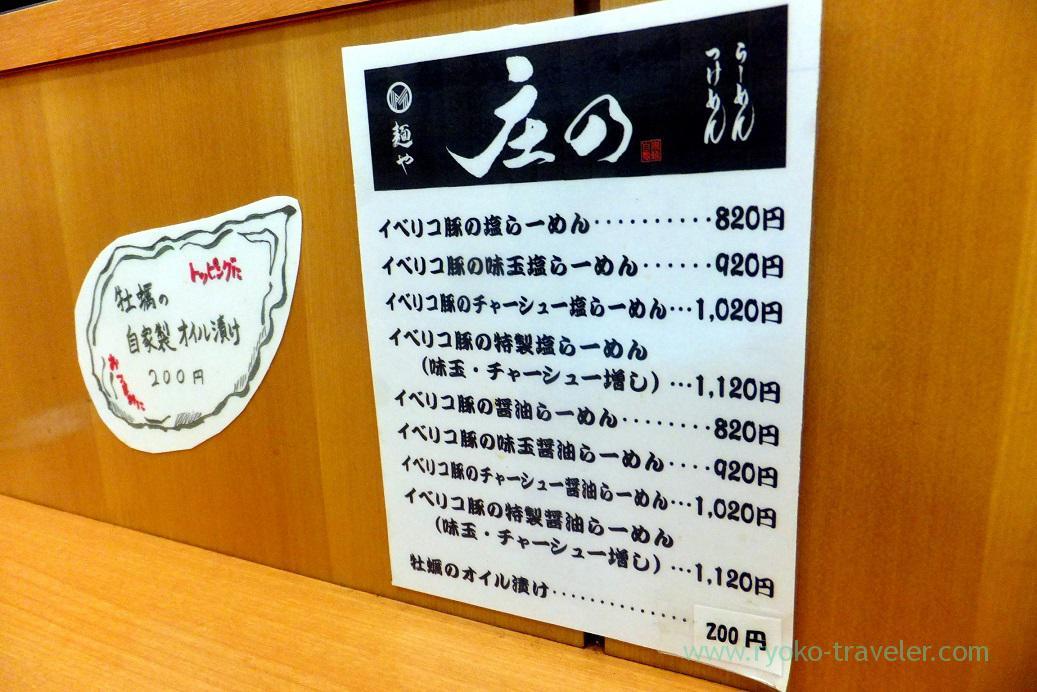Old menus, Menya Shono Tobu hyakkaten Funabashi branch (Funabashi)