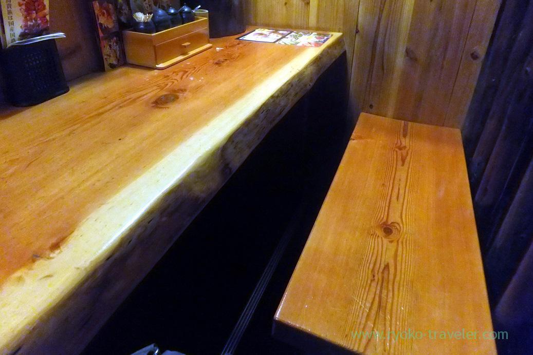 Our seats, Torikizoku Shin-Tsudanuma branch (Tsudanuma)