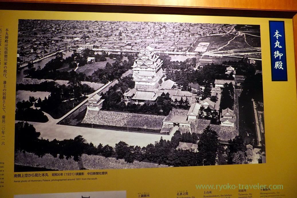 Past Honmaru, Nagoya castle, Nagoya (Hokuriku&Tokai 2016)
