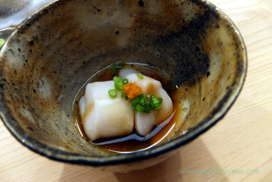 Soft roe of Red sea bream, Nihonbashi Kakigaracho Sugita (Suitengu)