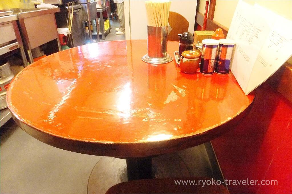 Table, Pekintei (Nishi-Chiba)