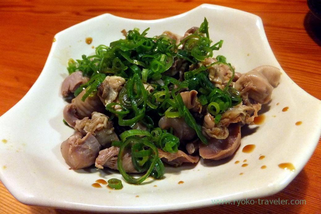 chickens innards with ponzu and green onion, Torikizoku Shin-Tsudanuma branch (Tsudanuma)