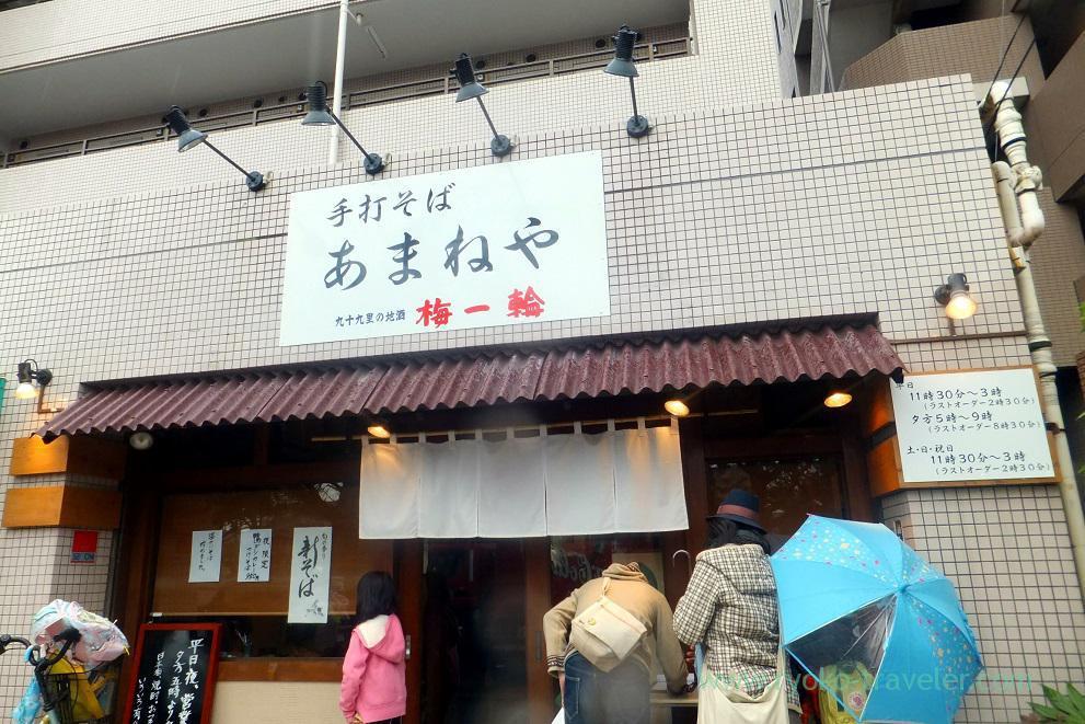 Appearance, Amaneya (Funabashi)