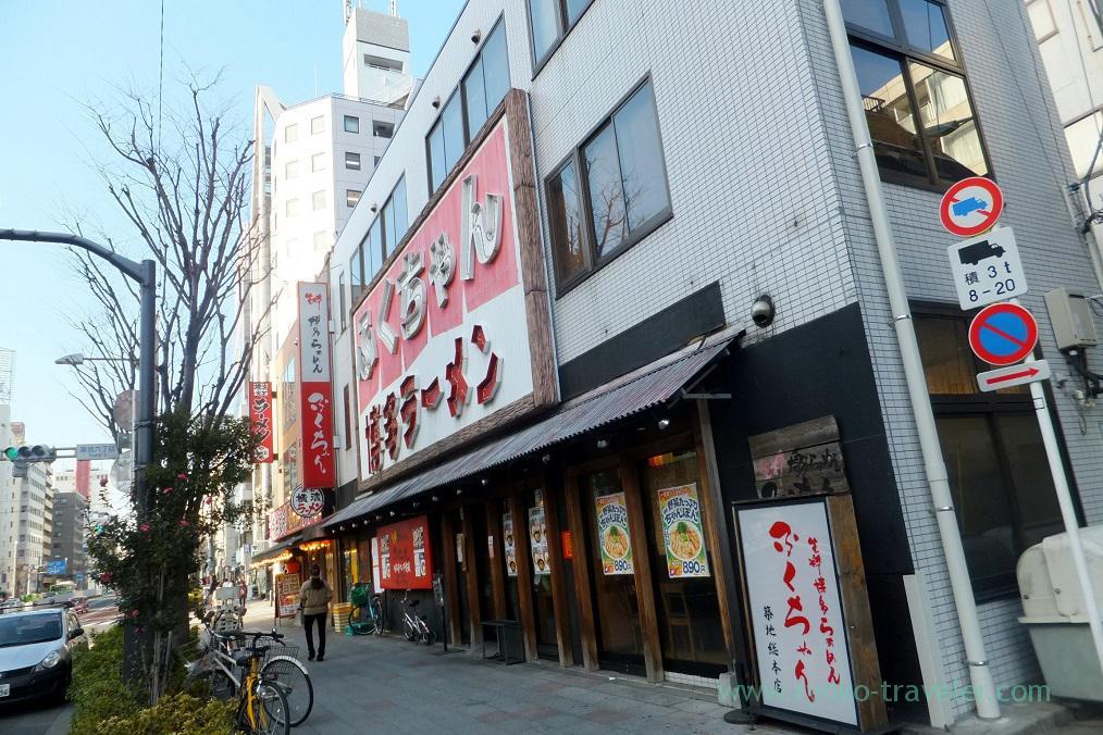 Appearance, Fukuchan (Tsukiji)