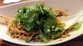Yushima : Dandan noodles and coriander at Aun (四川担担麺 阿吽)