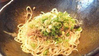 Hamamatsucho : Hiroshima-style dandan noodles at King-ken (キング軒)