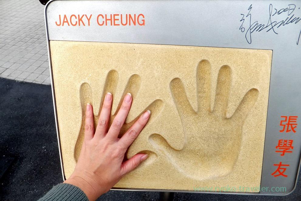Jackey Cheung, Garden of Stars,East Tsim Sha Tsui (Hongkong 201602)