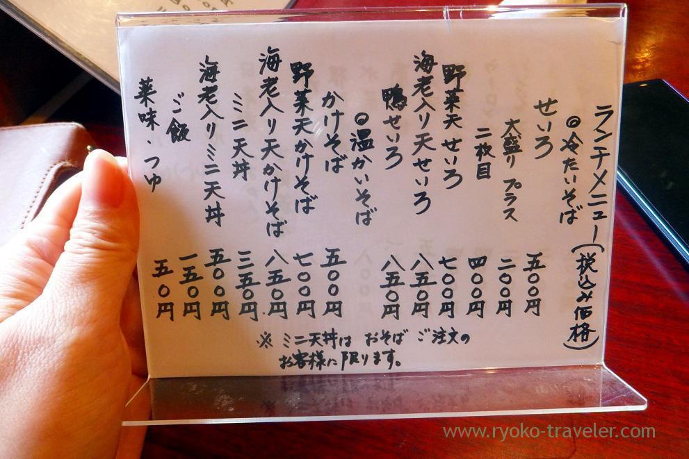 Menus, Amaneya (Funabashi)