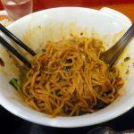 Makuhari-Hongo : Manzan's dandan noodles after a long absence (中国四川酒家 蔓山)