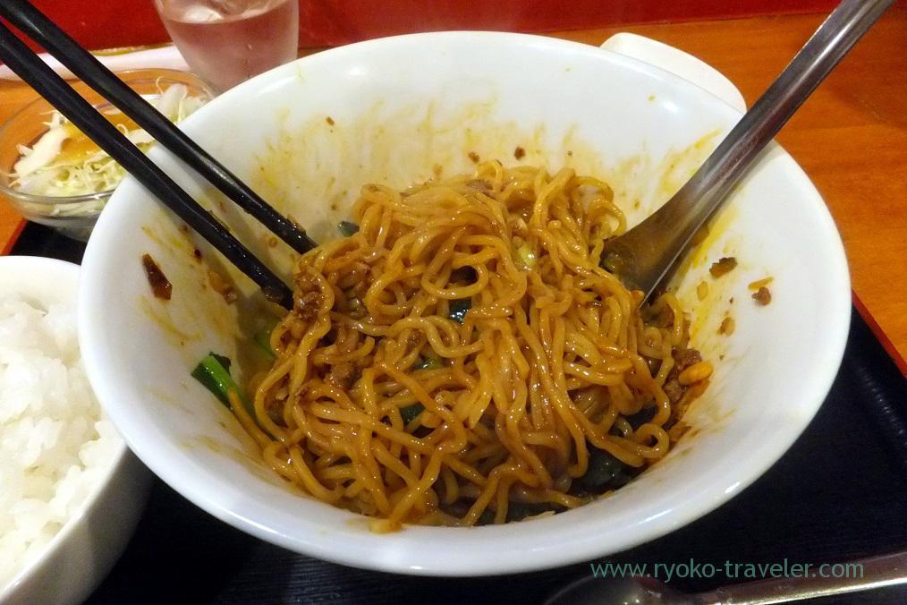 Mixed Sichuan-style dandan noodles, Manzan (Makuhari Hongo)