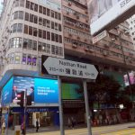 Hong Kong 2016 (1/18) :  First visit to Hong Kong ! (香港)