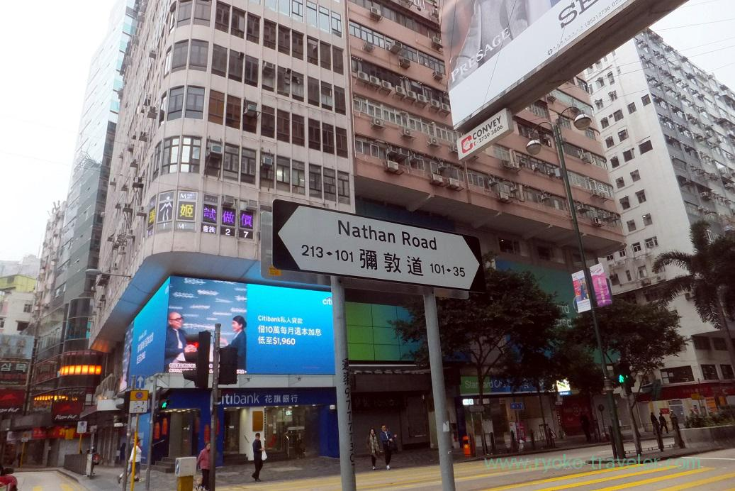 Nathan road, Tsim Sha Tsui (HongKong 201602)