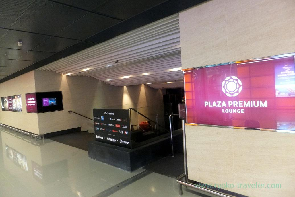 Plaza Premium Lounge, Hong Kong International airport (Hongkong 201602)