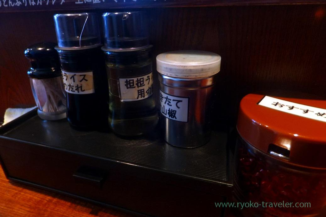 Seasonings, King-ken (Hamamatsucho)