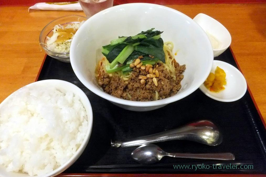 Sichuan-style dandan noodles set, Manzan (Makuhari Hongo)