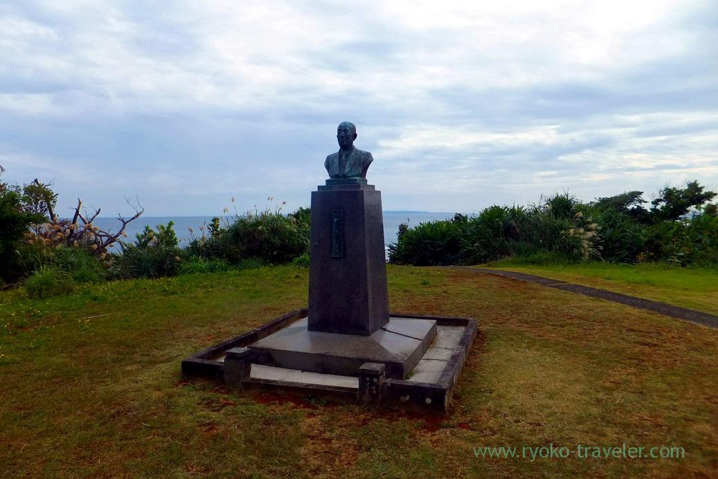 Statue, Cape Ayamaru (Amami 2015)
