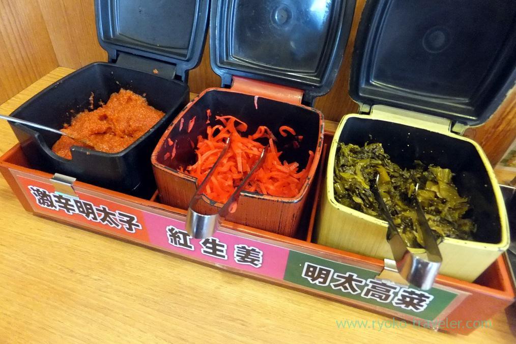 Topping, Fukuchan (Tsukiji)