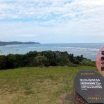 Amami 2015 (8/9) : Cape Ayamaru (あやまる岬)