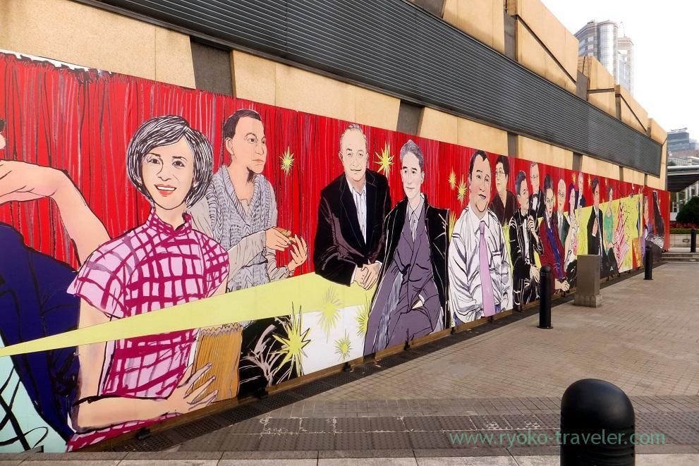 Wall, Garden of Stars,East Tsim Sha Tsui (Hongkong 201602)