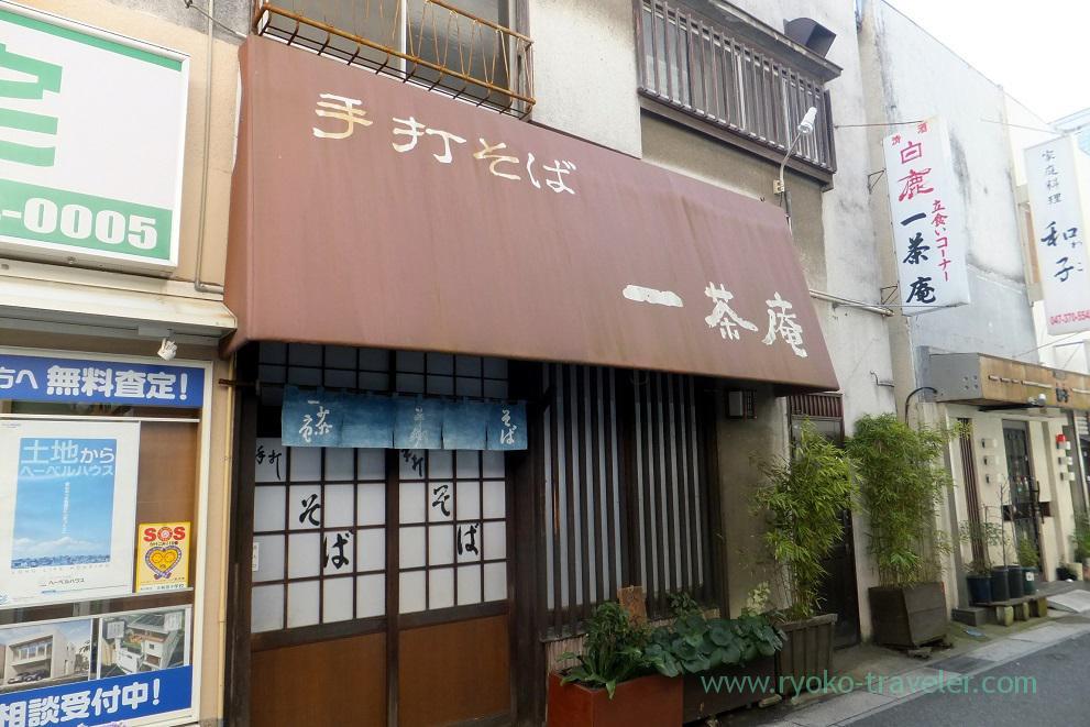 Appearance, Ichikawa Issa-an Tachigui corner (Motoyawata)