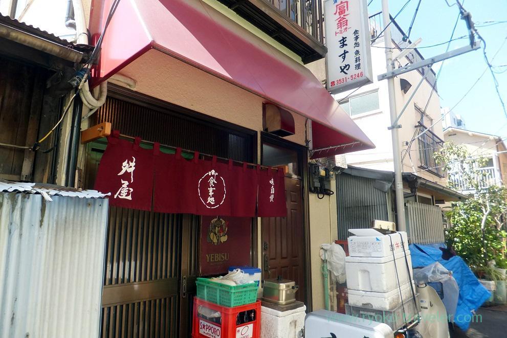 Appearance, Masuya (Tsukishima)