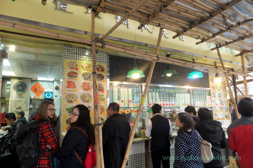 Appearance, Oden shop ,Jordan (Hongkong 201602)