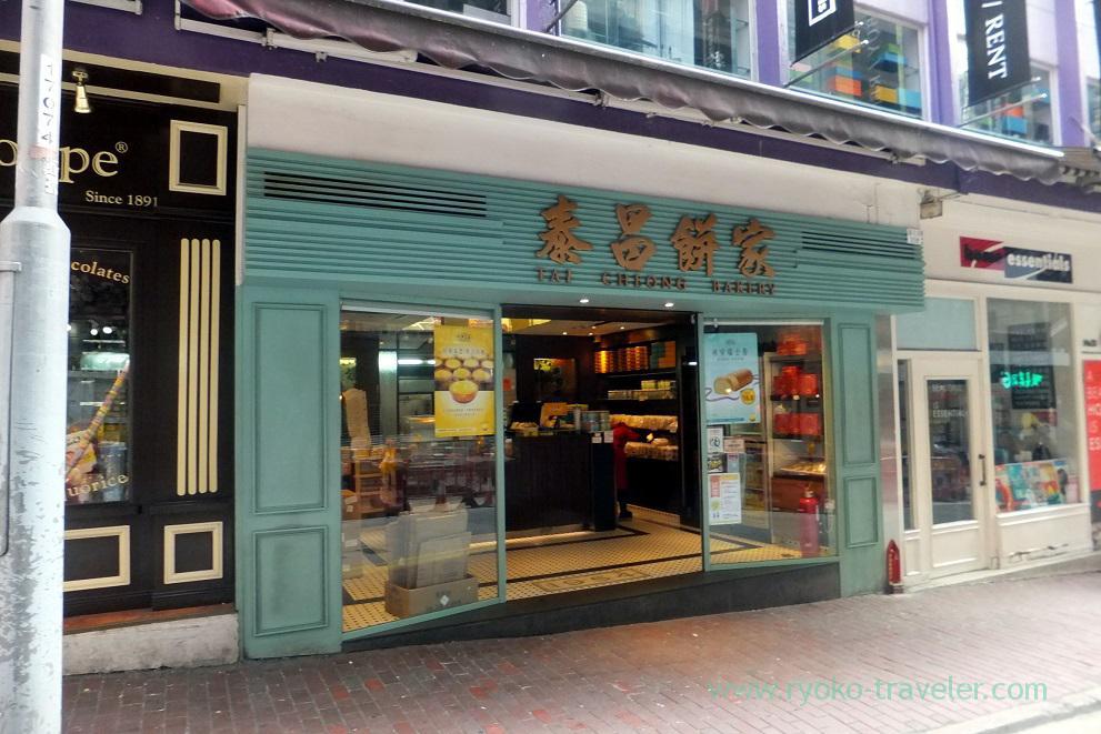 Appearance, Tai Cheong Bakery Central branch,Central (Hongkong 201602)