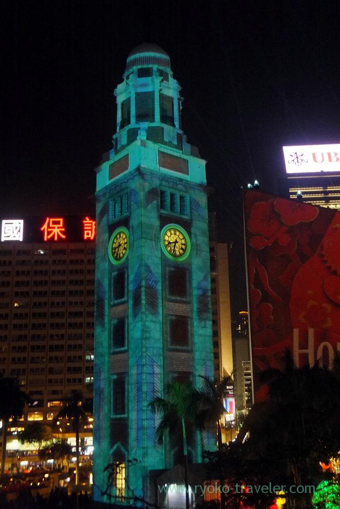 Clock tower of Hong Kong Pulse 3D light sho, Tsim Sha Tsui promnade ,East Tsim sha tsui (Hongkong 201602)