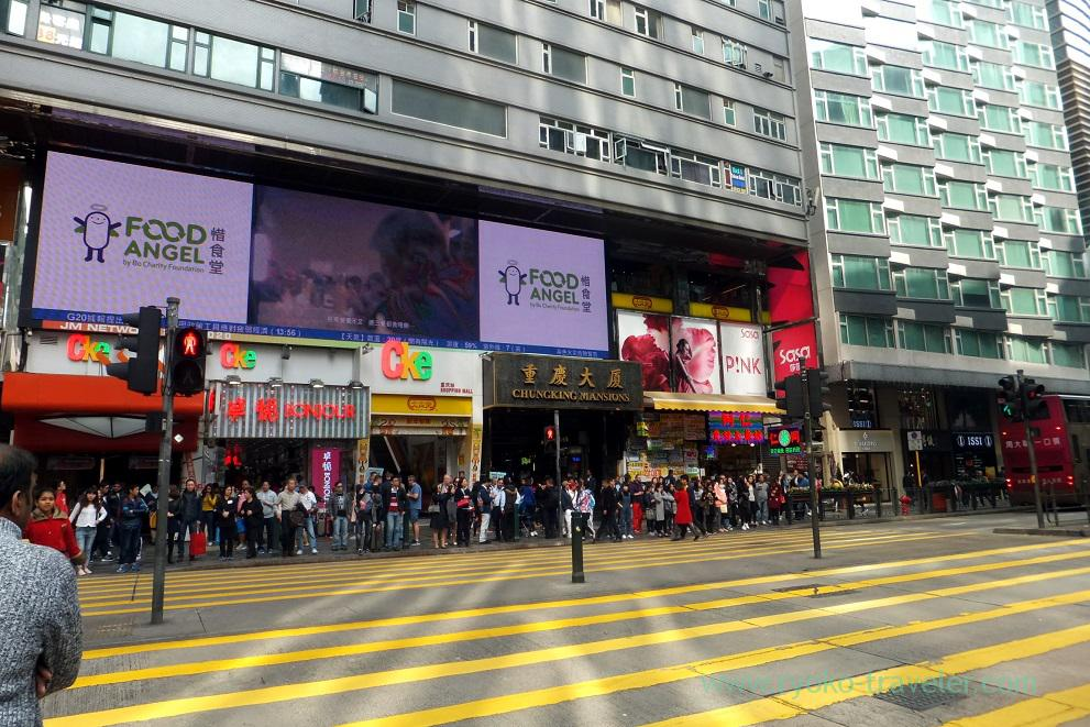 Crossing, Chungking mansions, Tsim Sha Tsui (Hongkong 201602)