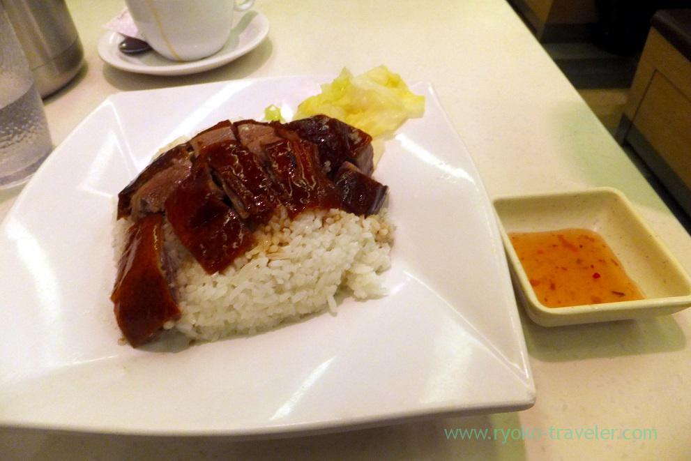 Duck meat, Tai Hing New Mandarin Plaza branch , Tsim Sha Tsui (Hongkong 201602)
