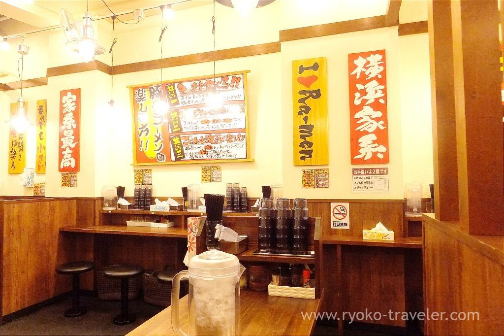 Interior, Bukotsuya Motoyawata branch (Motoyawata)