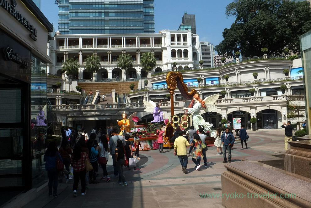 Many, 1881 Heritage , Tsim Sha Tsui (Hongkong 201602)