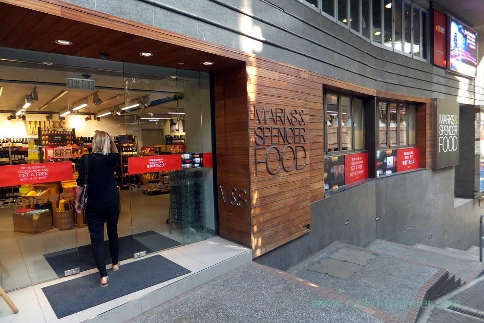 Marks and Spenser food, Central (Hongkong 201602)