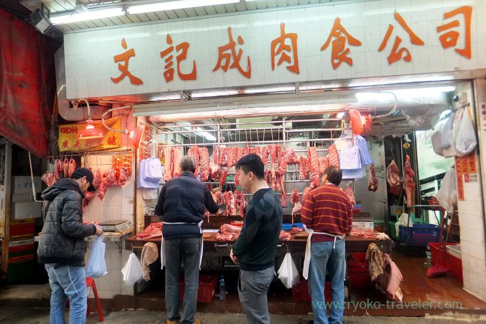 Meat shop, Sheung Wan (Hongkong 201602)