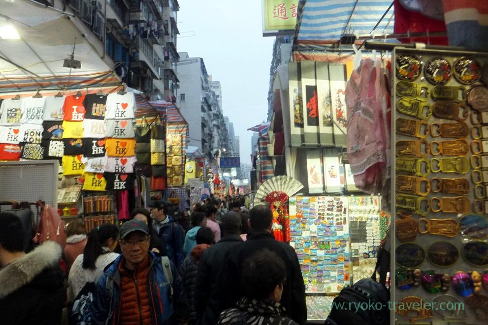 People gathering 2, Ladies market ,Mong kok (Hongkong 201602)