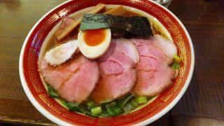 Funabashi : Standard soy sauce ramen at Isaribi (拉麺いさりび)